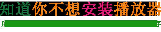青娱乐青全部免费视-超清福利精品视频在线观看-亚洲领先的自拍视频网站